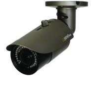 4MP IP HD Varifocal Bullet Security Camera (QTN8043B)
